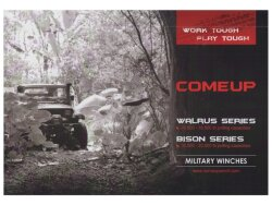 Буклет COMEUP MILITARY WINCHES