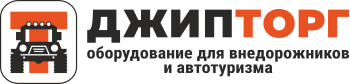 Джипторг